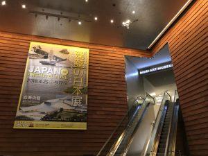 旬style(旬スタイル)彦根で新築建てるなら