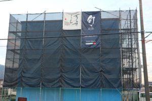 彦根市で新築注文住宅・リフォームなら旬スタイル190423-2